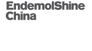 Logo-575x320 0013 EndemolShine China.png