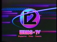 WBNG-TV 1987 CBSPIRIT
