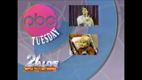 WPTA 1991 Tuesday