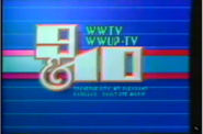 WWTV-WWUP-TV Station ID 1985