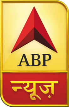 ABP News 2017.png