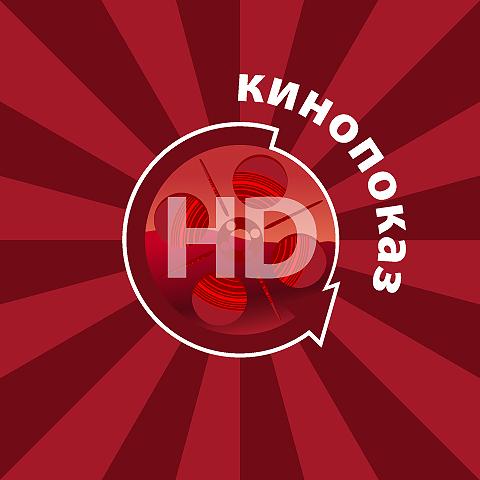 Shokiruyushchee