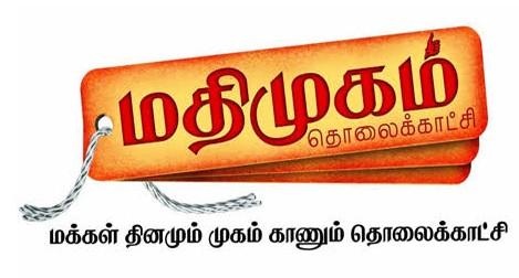 Madhimugam TV