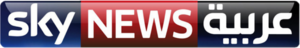 Sky News Arabia logo.png