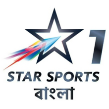 Star Sports 1 Bangla.png