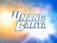 UBLogo2008v2