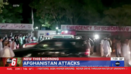 ABC 6 News Bug & Flash Flood Ticker