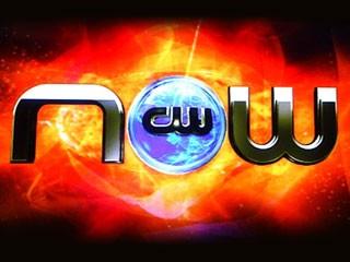 CW Now