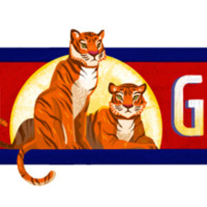 Google Malaysia Independence Day 2016.jpg