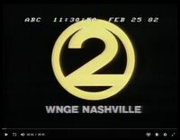 WNGE Channel 2 station ident - 1981