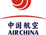 China National Aviation Holding