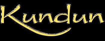 Kundun-movie-logo.png