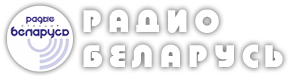 Belarus (radio station)
