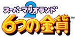 SML2 JP - Logo