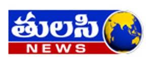 Tulasi News