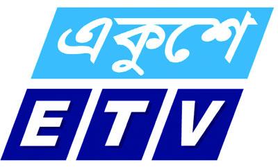Ekushey Television