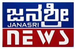 Janasri News.jpeg