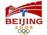 TelemundoBeijing2008
