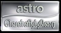 Astro Vellithirai.png