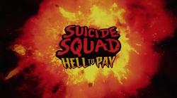 Suicide squad logo.png