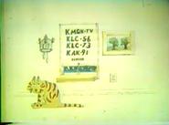 Kmghslide