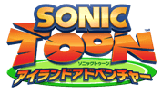 SonicToon 3DS logo.png