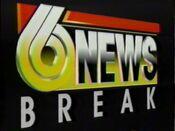 WCPX 6 News Break 1992