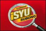 Ilonggo iSYU Subong Title Card