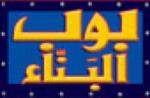 BTB-Arabic