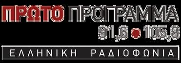 Proto-programma.png