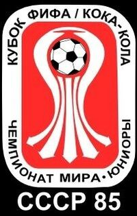 1985-fifa-world-youth-championship-5f51bf07-106e-476c-9b88-459ccc7afcd-resize-750.jpg