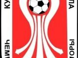 1985 FIFA World Youth Championship