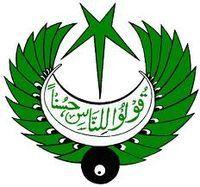 Pakistan Broadcasting Corporation Logo.jpg
