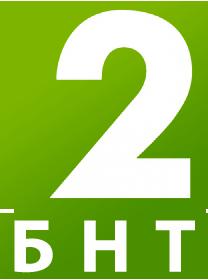 BNT 2
