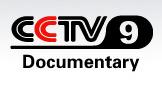 CCTV-9b.png