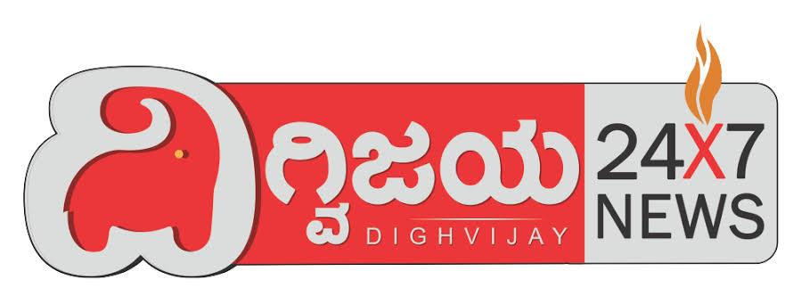 Dighvijay TV 24X7 News