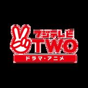 Fuji TV Two.png