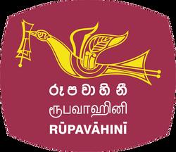 Sri Lanka Rupavahini Corporation-Logo.png