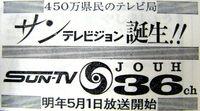 1968l.jpg