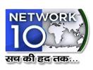 Network 10 (India)
