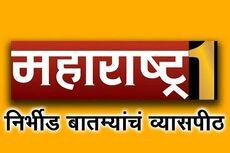 Maharashtra 1.jpeg