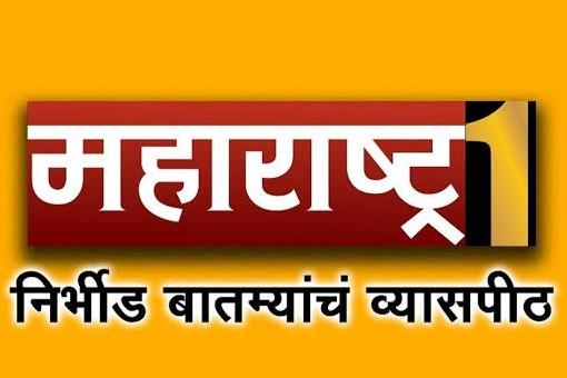 Maharashtra 1