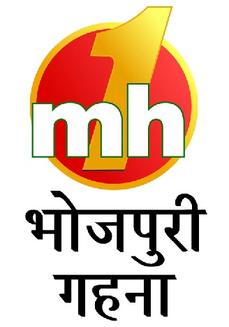 MH1 Bhojpuri Gehna
