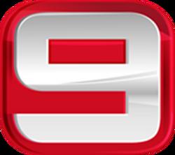 Nueve Litoral (Logo 2010).png