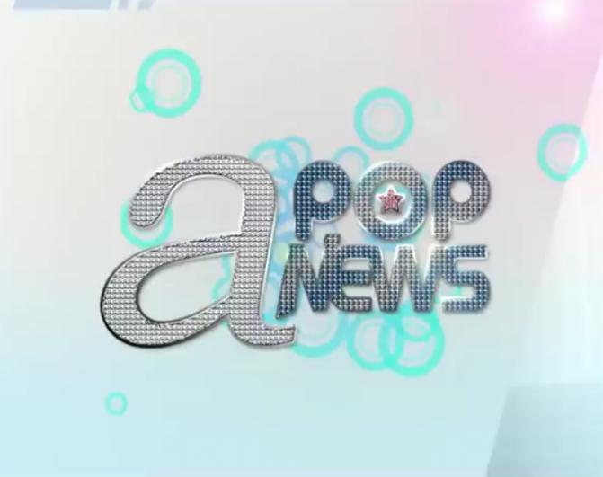 A Pop News