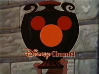 DisneyGreekPot1999