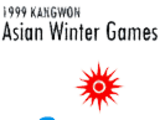 Kangwon 1999