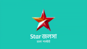 Star Jalsha Turquoise Background