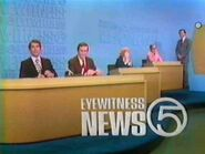 WEWS Logo 1972 TV 5 Eyewitness News