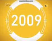 2009 not